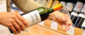 Probieren Sie unsere Weine in Ihrem Depot!